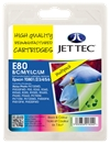 E80 Remanufactured Ink Cartridges Humming Bird Series T0807 / T0801/2/3/4/5/6 - 6 item Multipack