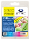 E129 Remanufactured Ink Cartridges Apple Series T1295 / T1291 / T1292 / T1293 / T1294 - 4 Item Multipack
