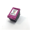 HP 304 Colour High Capacity Remanufactured Ink Cartridge - HP304XL