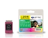 H901 Colour JetTec Remanufactured Printer Ink Cartridge HP901